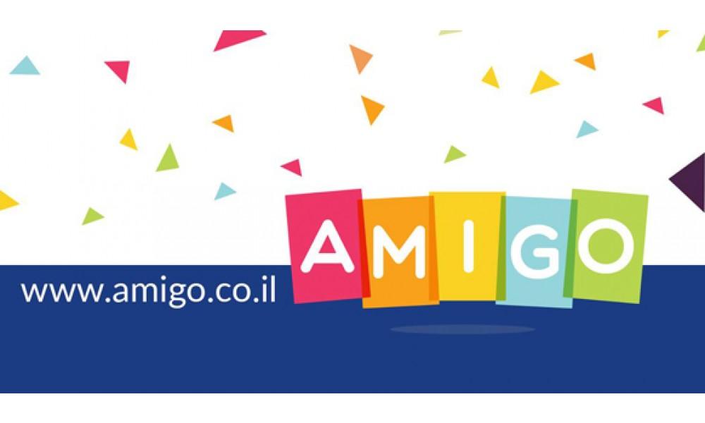 GIFTCARD - אמיגו